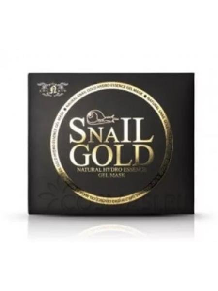 Гидрогелевая маска для лица с экстрактом улитки и золотом (набор) Anskin Natural Snail Gold Hydro Essense Gel Mask