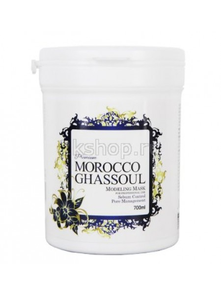 Anskin Premium Morocco Ghassoul Modeling Mask Маска альгинатная от расширенных пор с марокканской глиной