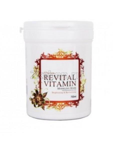 Anskin Маска альгинатная витаминная (банка) Revital Vitamin Modeling Mask / container