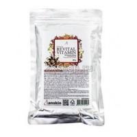 Anskin Revital Vitamin Modeling Mask / Refill Маска альгинатная витаминная (пакет) 1кг