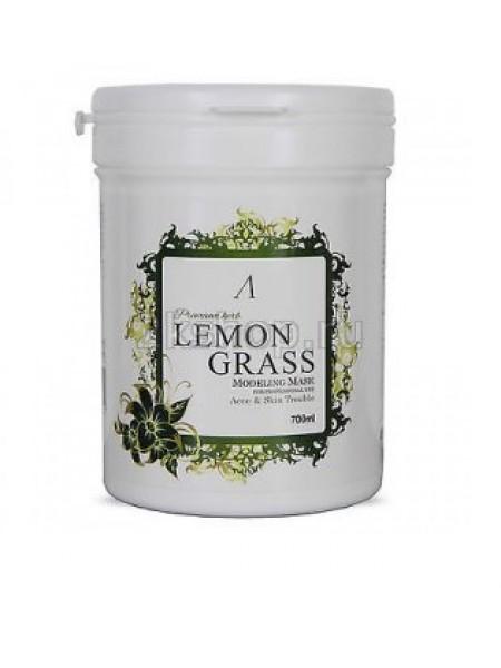 Альгинатная маска для проблемной кожи (банка)  Anskin Premium Herb Lemongrass Modeling Mask / container