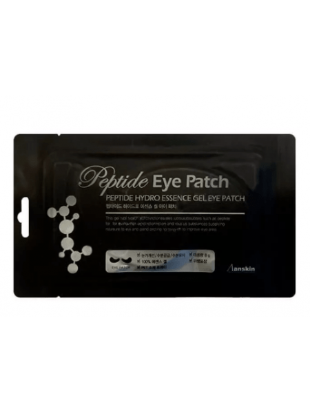 Anskin Гидрогелевая маска- патч для глаз с пептидами от мимических морщин Peptide Hydro Essence Gel Eye Patch  (1 пара)