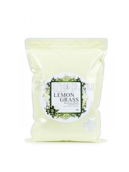 Альгинатная маска для проблемной кожи с лемонграссом  Anskin Premium Herb Lemongrass  Modeling Mask / Refill
