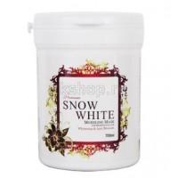 Anskin Premium Альгинатная маска для лица осветляющая (банка) 700мл  Snow White Modeling Mask / container
