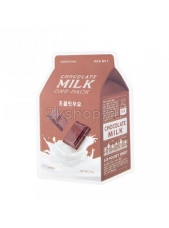 A'peiu Chocolate Milk One-Pack Тканевая маска с шоколадным молоком