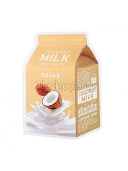 Тканевая маска увлажняющая с экстрактом кокоса A'peiu Coconut Milk One-Pack