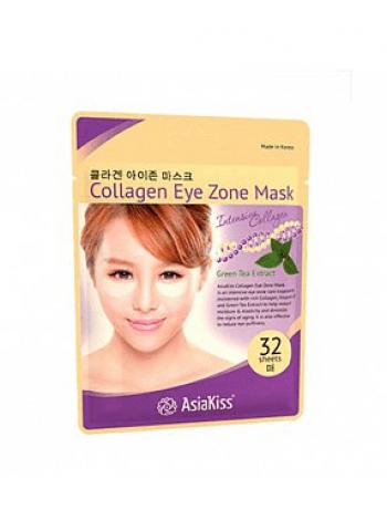 Asiakiss Тканевые патчи для области под глазами с коллагеном Collagen Zone Eye Mask (32 шт)