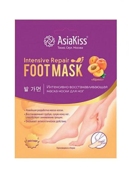 AsiaKiss Интенсивно-восстанавливающая маска-носки для ног