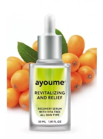 Ayoume  Vita Tree Revitalizing-&-Relief serum Витаминная  восстанавливающая сыворотка для лица