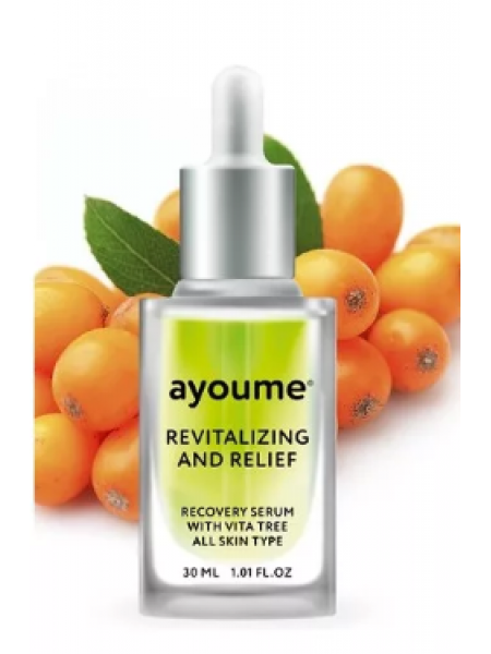 Ayoume  Vita Tree Revitalizing-&-Relief serum Витаминная  восстанавливающая сыворотка для лица