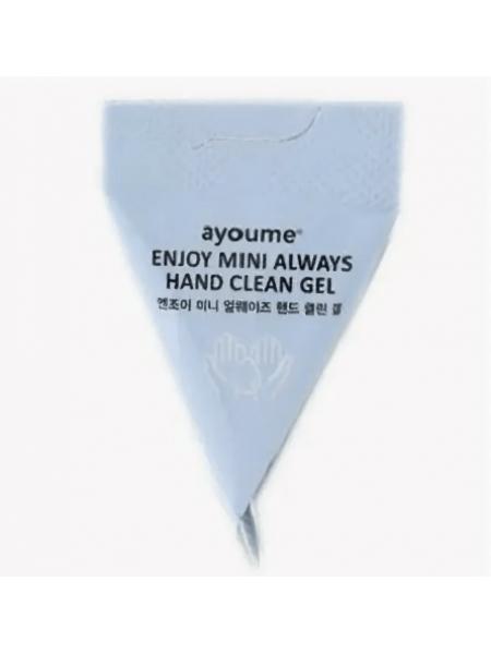 Санитайзер в пирамидке  AYOUME Enjoy Mini Always Hand Clean Gel