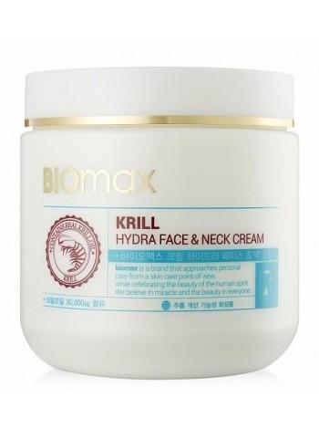 Biomax KRILL HYDRA FACE & NECK CREAM Увлажняющий крем для лица и шеи с крилевым маслом