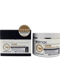 BIOMAX Восстанавливающий крем с экстрактом икры Caviar Regenerating Cream