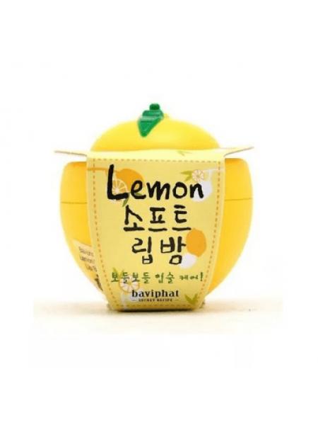 Baviphat Soft Lip Balm Бальзам для губ Лимон