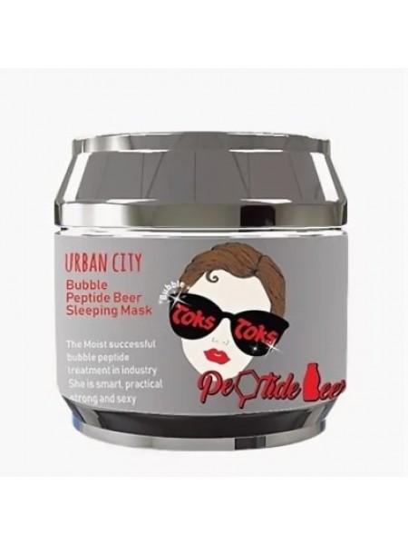 Ночная пузырьковая маска для лица с пептидами  Baviphat Urban City Bubble Peptide Beer Sleeping Mask