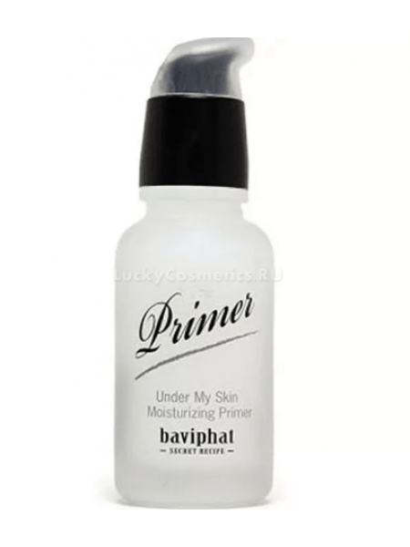 Baviphat Under My Skin Moisturizing Primer Праймер увлажняющий