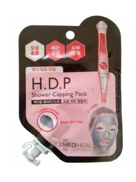 Beauty Clinic H.D.P. Shower Cupping pack Маска для лица, очищающая и сужающая поры