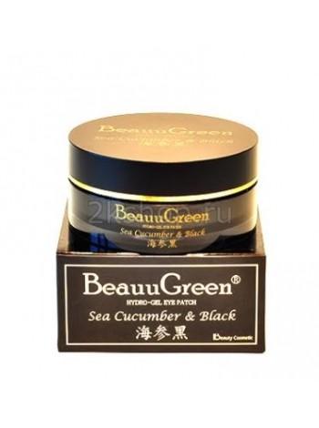Beauu Green Sea Cucumber&Black Hydrogel Eye Patch Гидрогелевые патчи для кожи вокруг глаз с экстрактом черного морского огурца