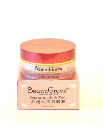 BeauuGreen Pomegranate&Ruby Hydrogel Eye Patch Гидрогелевые патчи для кожи вокруг глаз с экстрактом граната и рубиновой пудры