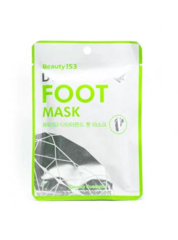 Beauty153 Diamond Foot Mask Увлажняющая маска для ног