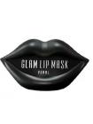 Beauugreen Hydrogel Lip Patch /1pcs - Pearl Гидрогелевые патчи для губ с жемчугом