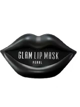 Гидрогелевая маска-патч для губ с жемчугом  Beauugreen Hydrogel Lip Patch /1pcs - Pearl
