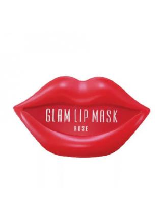 Гидрогелевая маска патч для губ с розой Beauugreen Hydrogel Lip Patch /1pcs - Rose