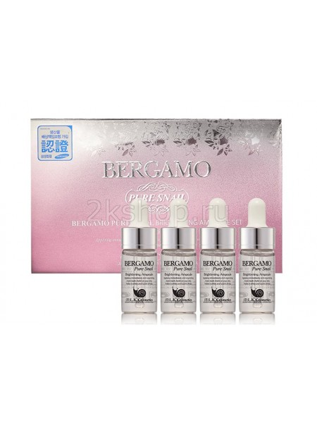 Bergamo Pure Snail Brightening Ampoule 4 pcs Ампульная сыворотка с муцином улитки для сияния кожи