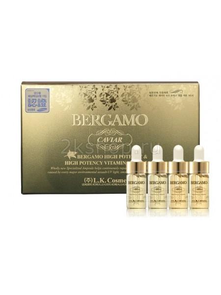 Bergamo Caviar High Potency Vitamin Ampoule 4 pcs Витаминная ампульная сыворотка с икрой