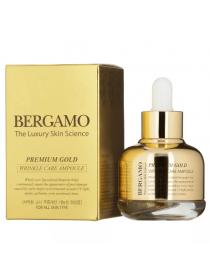 Bergamo Premium Gold Wrinkle Care Ampoule Антивозрастная ампульная сыворотка с золотом