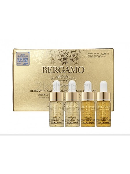 Bergamo Luxury Gold Caviar Wrinkle Care Intense Repair Ampoule 4pcs Ампульная сыворотка с золотом и экстрактом икры для интенсивного восстановления кожи