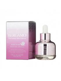 Bergamo Pure Snail Whitening Ampoule Осветляющая сыворотка с муцином улитки