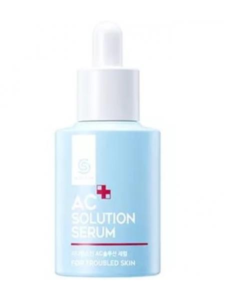 Berrisom  G9 A AC Solution Serum  Сыворотка для проблемной кожи