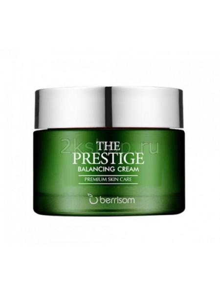 Berrisom The Prestige Balancing Cream Крем для лица питательный