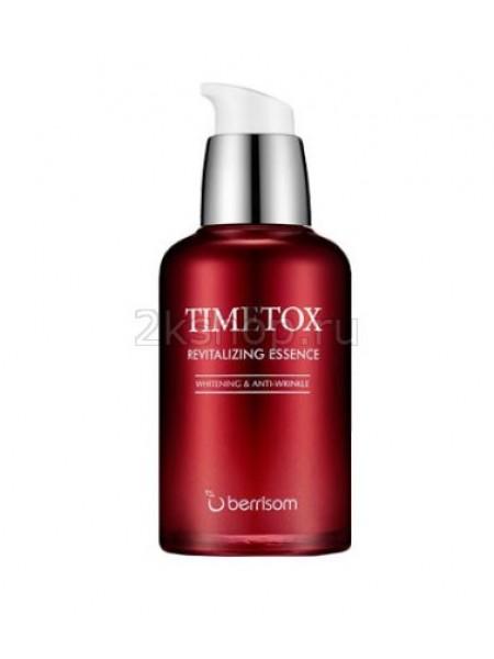 Berrisom Timetox Revitalizing Essence  Антивозрастная эссенция для лица
