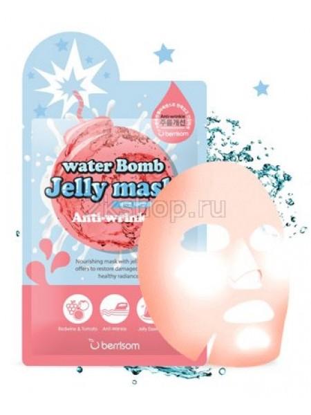 Berrisom water Bomb Jelly mask Anti Wrinkle Маска для лица с желе антивозрастная