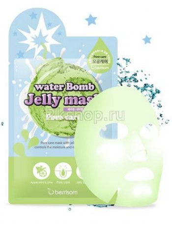 Berrisom water Bomb Jelly mask - Pore care  Маска для лица с желе сужающая поры