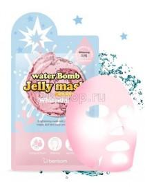 Berrisom water Bomb Jelly mask - Whitening Маска для лица с желе осветляющая