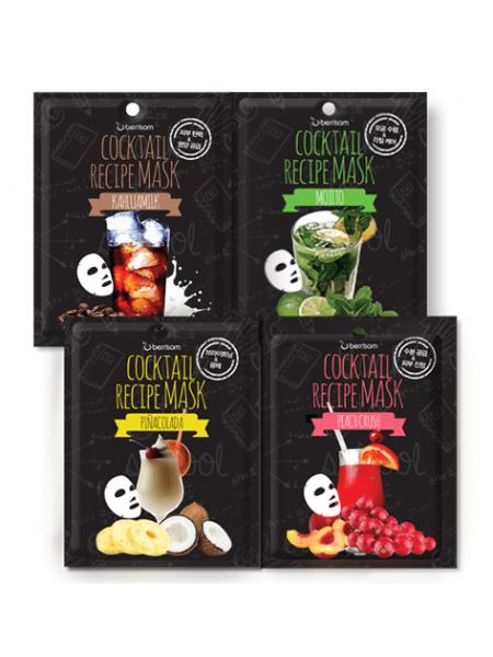 Увлажняющие тканевые маски для лица Berrisom Cocktail Recipe Mask