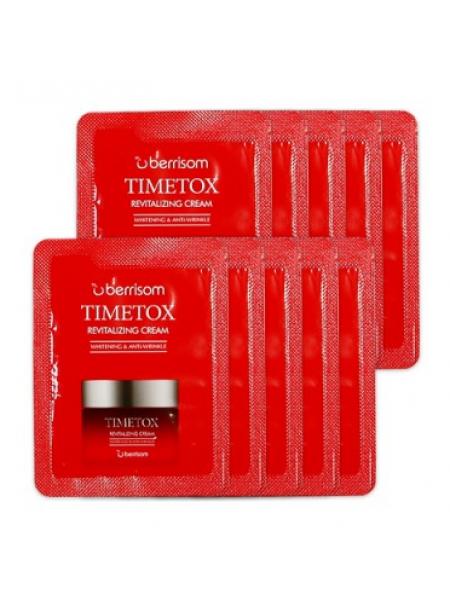 Berrisom TIMETOX Revitalizing Cream pouch  Крем для лица антивозрастной пробник