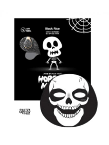 Berrisom Horror mask series Scull Маска тканевая с экстрактом черного риса