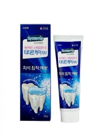 Lion Systema Tartar Зубная паста против образования зубного камня 120 гр