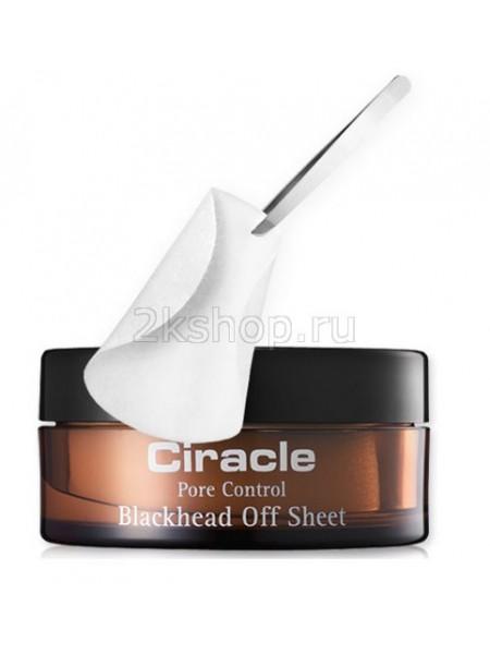 Салфетки от черных точек  Ciracle Blackhead Off Sheet