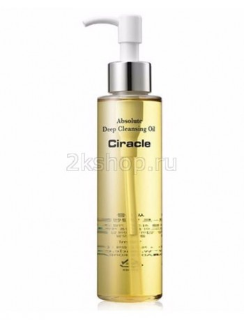 Ciracle Absolute Deep Cleansing Oil Масло гидрофильное