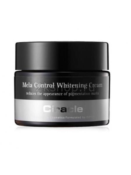 Ciracle Mela Control Whitening Cream Крем ночной осветляющий