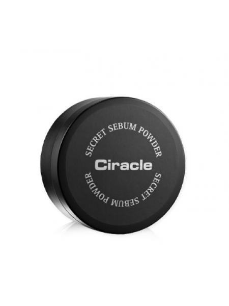 Ciracle Secret Sebum Powder  Пудра рассыпчатая для жирной кожи