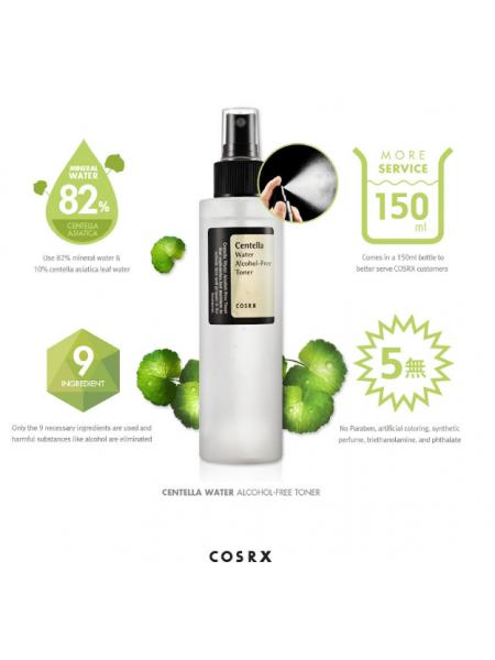 Тонер для чувствительной кожи с экстрактом центеллы CosRX Centella Alcohol-Free Toner