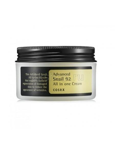 Крем с экстрактом улитки 92% CosRX Advanced Snail 92 All in One Cream