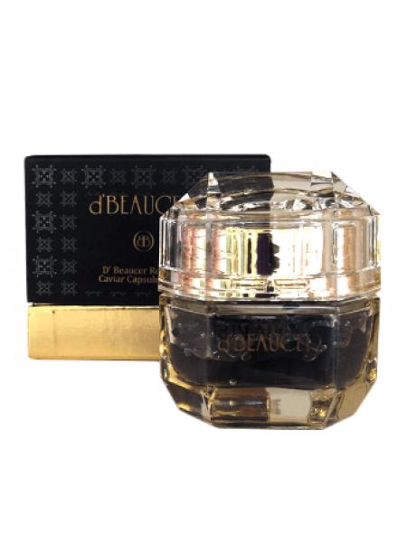 d'BEAUCER Royal de Caviar Capsule Cream Омолаживающий капсульный крем с экстрактом черной икры