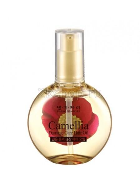 Daeng Gi Meo Ri CAMELLIA Damage Care Hair Oil/ CAMELLIA Масло  камелии для поврежденных волос